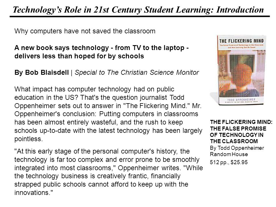 Technologys Role in 21st Century Student Learning: Introduction