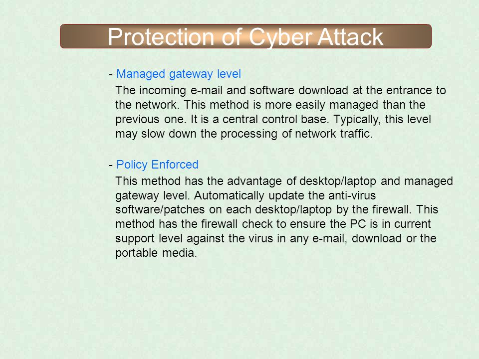 Protection of Cyber Attack - Managed gateway level The incoming e-mail and software download at the entrance to the network. This method is more easil
