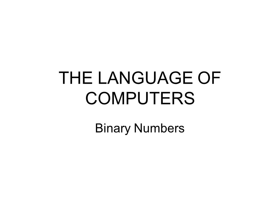 DEFINITION What is a Computer? com·put·er Pronunciation key (km-pytr) n. A device that computes, especially a programmable electronic machine that per