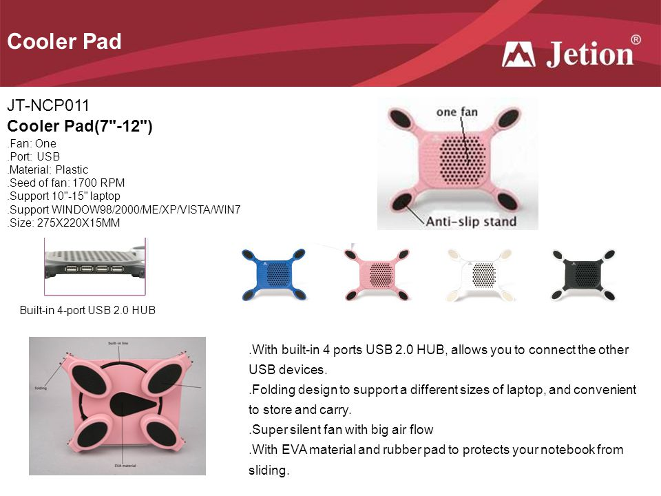 JT-NCP011 Cooler Pad(7