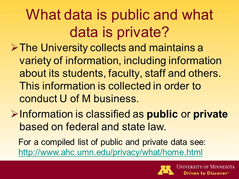 What data is public and what data is private.