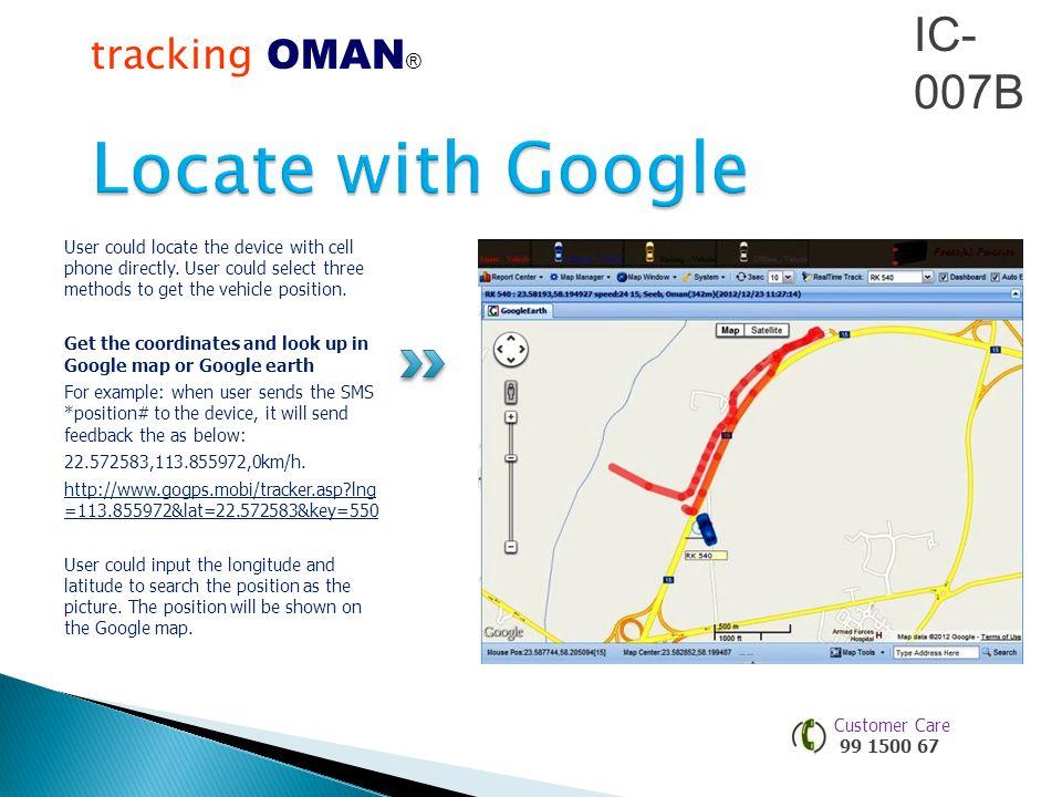 tracking OMAN ®® TEL: +968 2446 0630 FAX: +968 2446 0620 E-mail: info@trackingoman.com P.