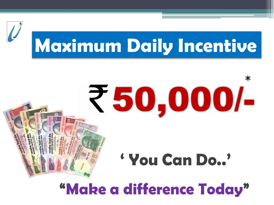 Make a difference Today Maximum Daily Incentive 50,000/- You Can Do.. *