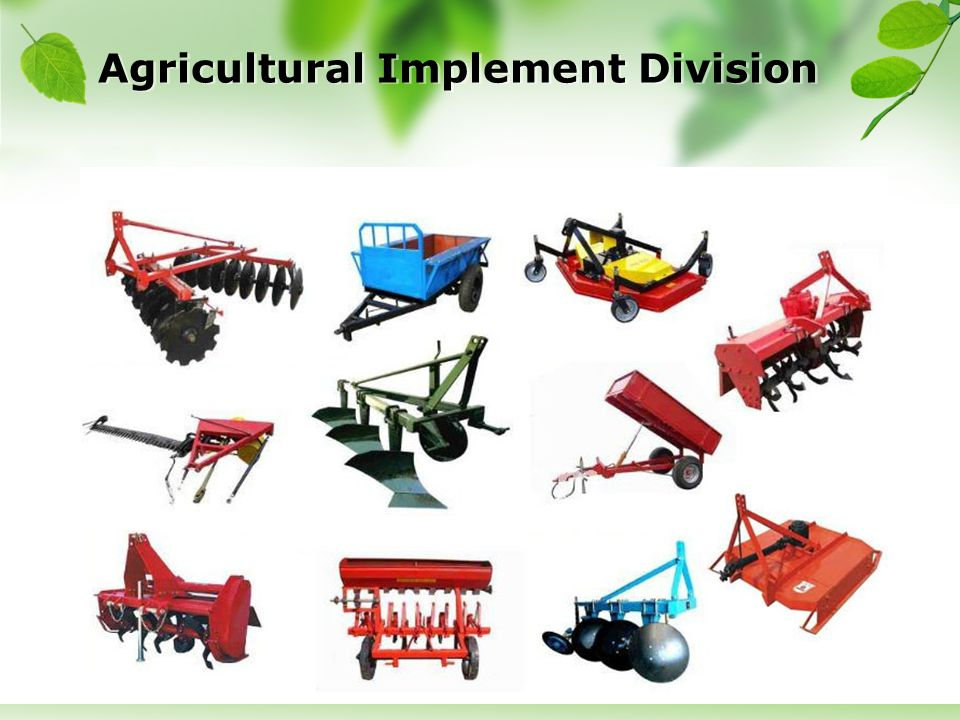 Agricultural Implement Division