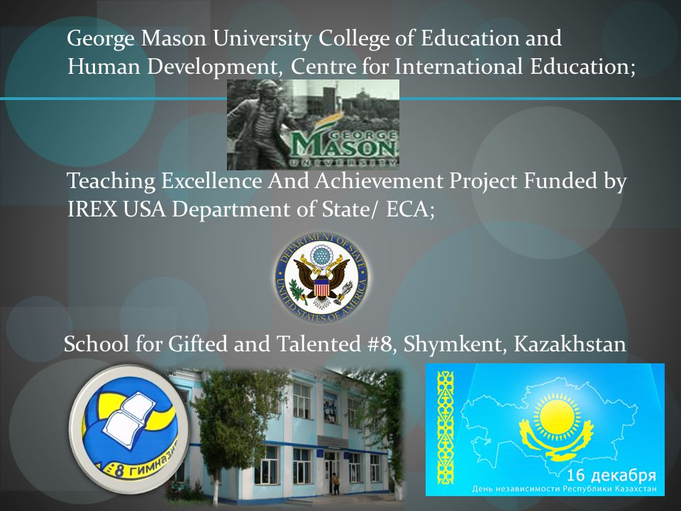 George Mason University College of Education and Human Development, Centre for International Education; Teaching Excellence And Achievement Project Fu