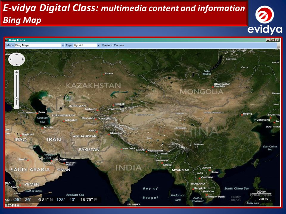 E-vidya Digital Class: Teacher can save their Lecture in the form of PDF, PPT and Images.