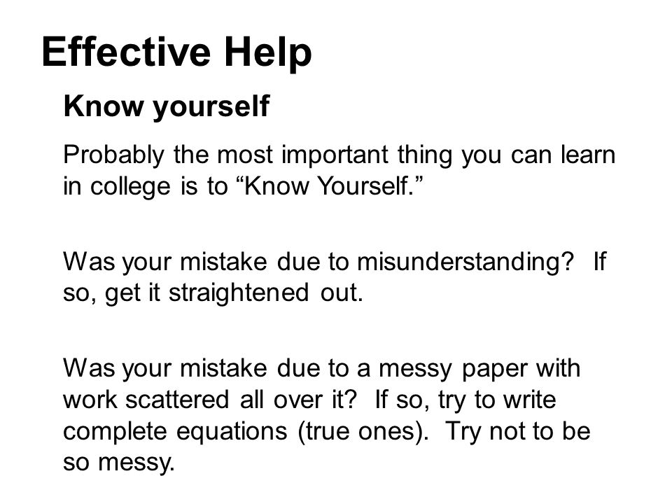 Effective Help Know yourself Probably the most important thing you can learn in college is to Know Yourself.
