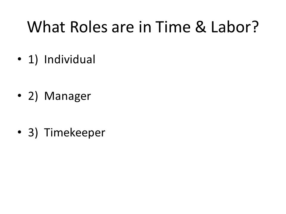 PeopleSoft Time & Labor