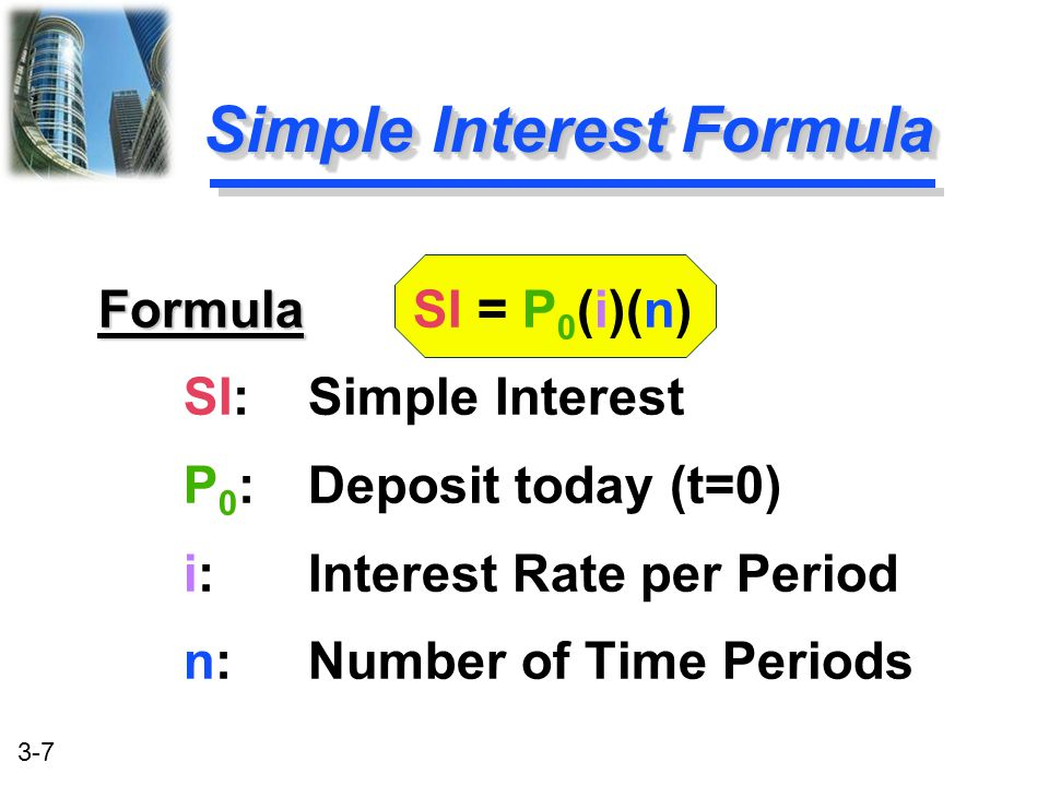 3-18 TVM on the Calculator u Use the highlighted row of keys for solving any of the FV, PV, FVA, PVA, FVAD, and PVAD problems N:Number of periods I/Y:Interest rate per period PV:Present value PMT:Payment per period FV:Future value CLR TVM: Clears all of the inputs into the above TVM keys