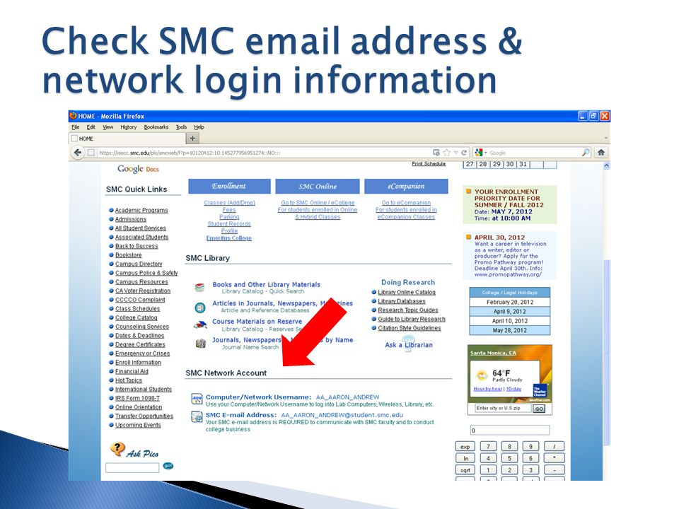 Check SMC email address & network login information