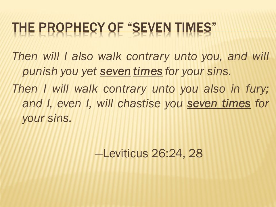 Then will I also walk contrary unto you, and will punish you yet seven times for your sins. Then I will walk contrary unto you also in fury; and I, ev