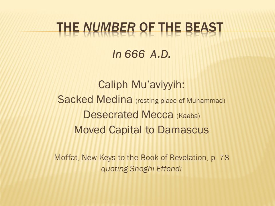 In 666 A.D.