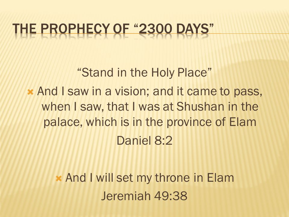 Stand in the Holy Place And I saw in a vision; and it came to pass, when I saw, that I was at Shushan in the palace, which is in the province of Elam