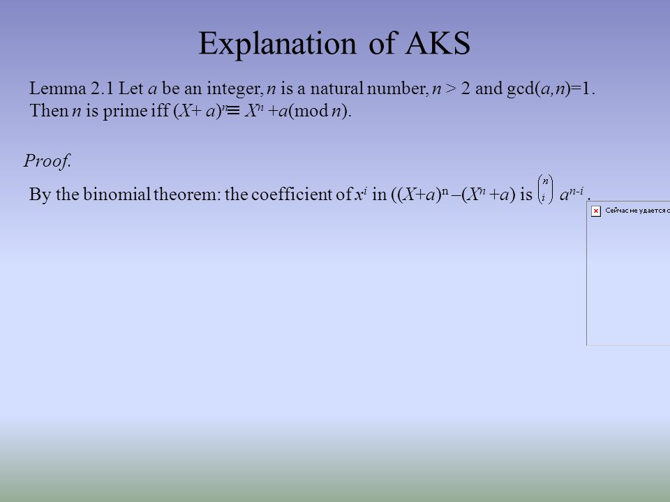Explanation of AKS Lemma 2.1 Let a be an integer, n is a natural number, n > 2 and gcd(a,n)=1.