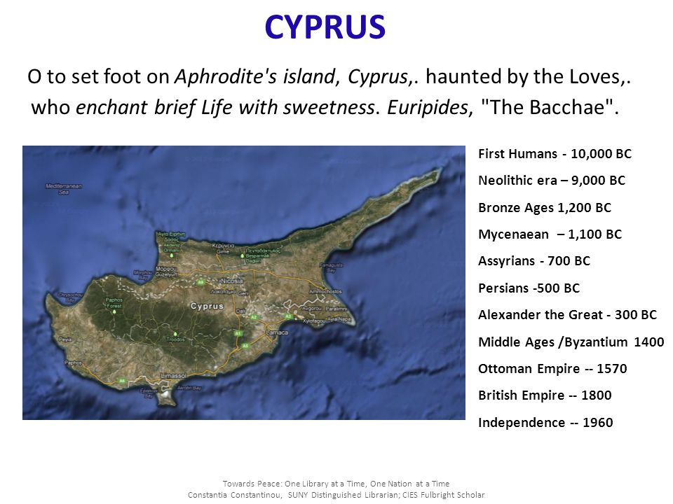 CYPRUS O to set foot on Aphrodite's island, Cyprus,. haunted by the Loves,. who enchant brief Life with sweetness. Euripides,