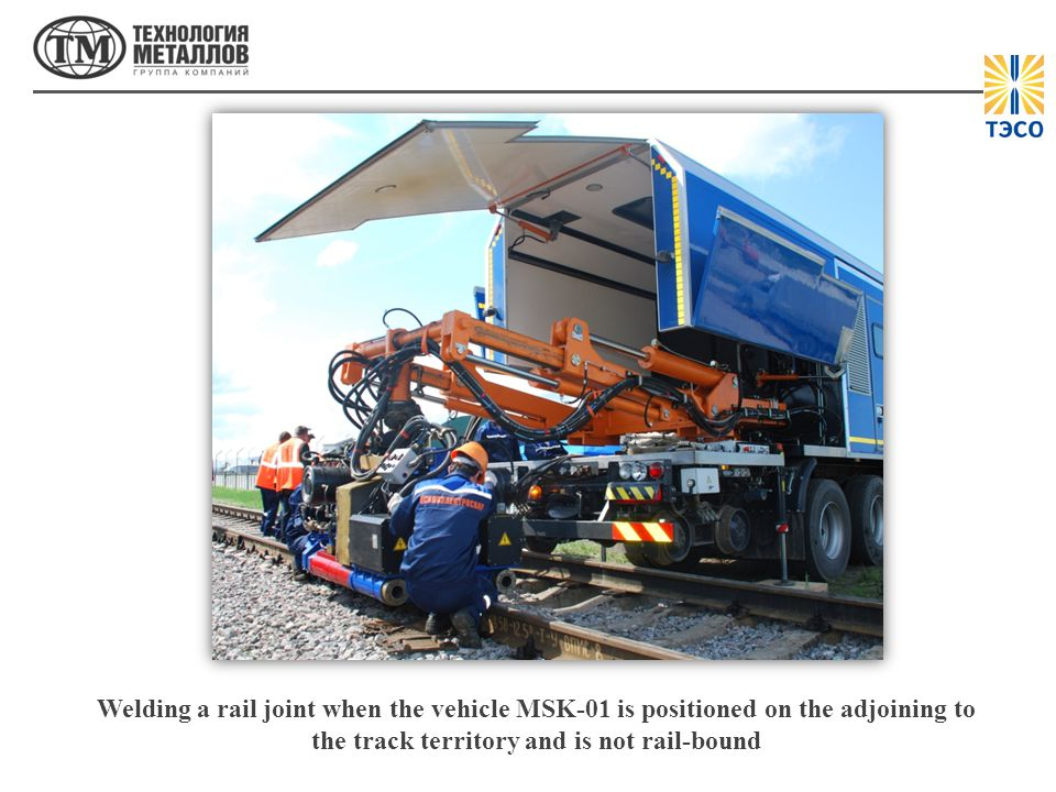 Welding a rail joint when the vehicle MSK-01 is positioned on the adjoining to the track territory and is not rail-bound