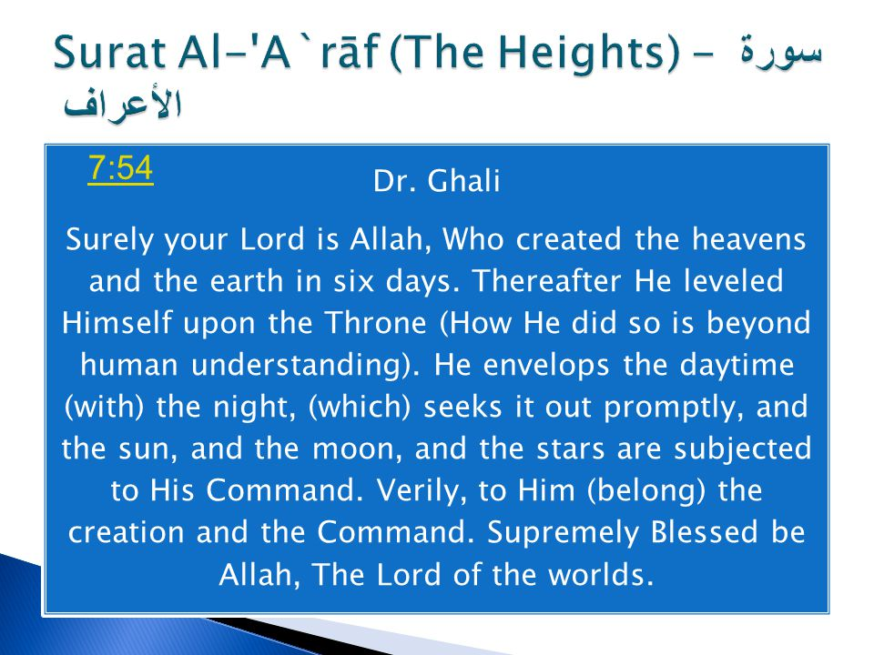 Dr. Ghali Surely your Lord is Allah, Who created the heavens and the earth in six days.