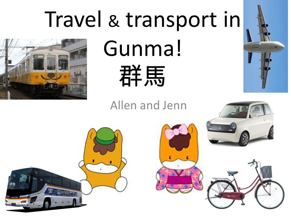 Travel & transport in Gunma! Allen and Jenn