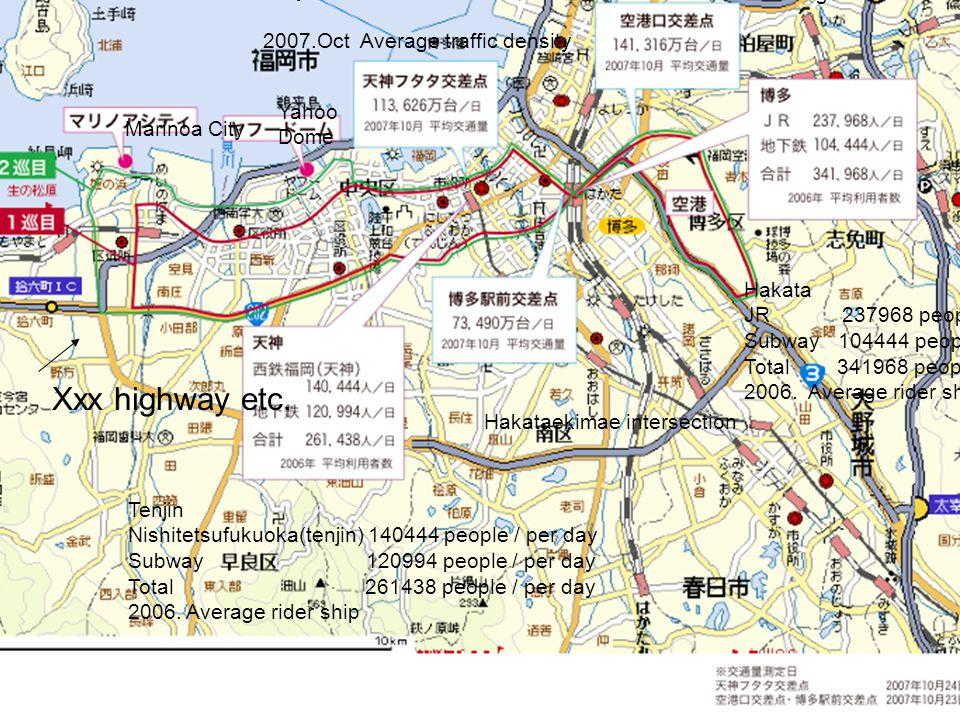 Xxx highway etc. Marinoa City Yahoo Dome Tenjinfutata intersection 2007.Oct Average traffic density Airport entrance intersection 1413160000 car / per