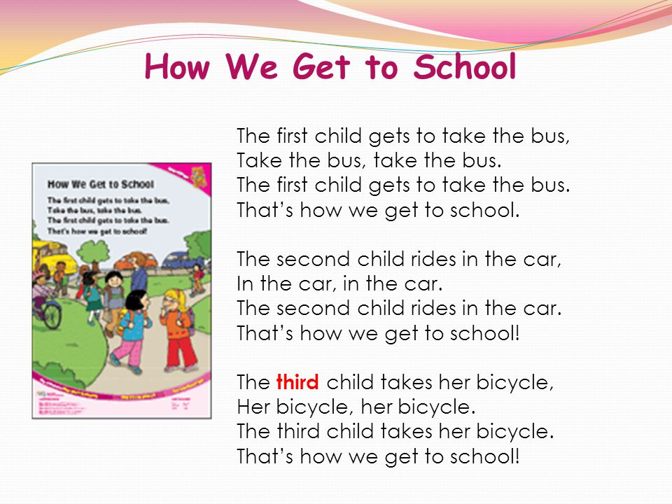 How We Get to School The first child gets to take the bus, Take the bus, take the bus. The first child gets to take the bus. Thats how we get to schoo