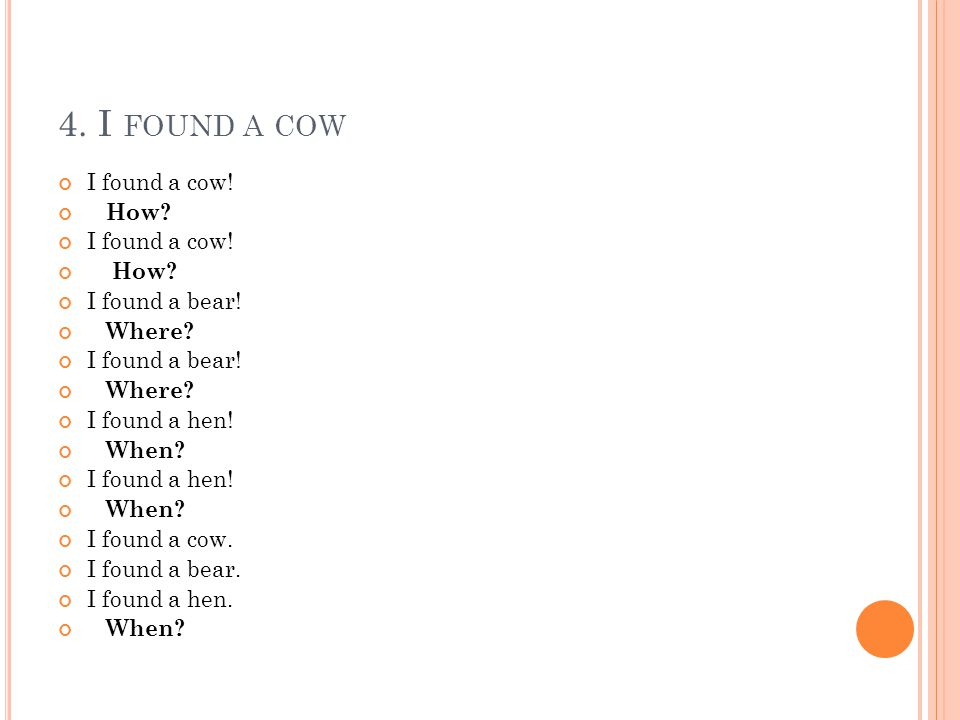 4. I FOUND A COW I found a cow. How. I found a cow.