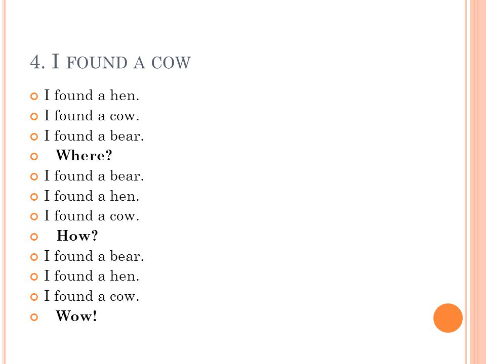 4. I FOUND A COW I found a hen. I found a cow. I found a bear.