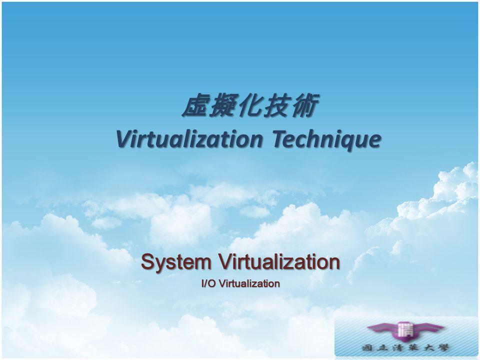 Virtualization Technique Virtualization Technique System Virtualization I/O Virtualization