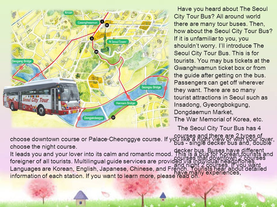 Have you heard about The Seoul City Tour Bus? All around world there are many tour buses. Then, how about the Seoul City Tour Bus? If it is unfamiliar