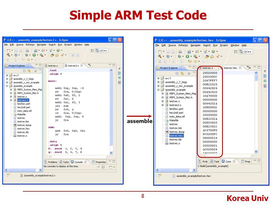 Korea Univ Simple ARM Test Code 8 assemble