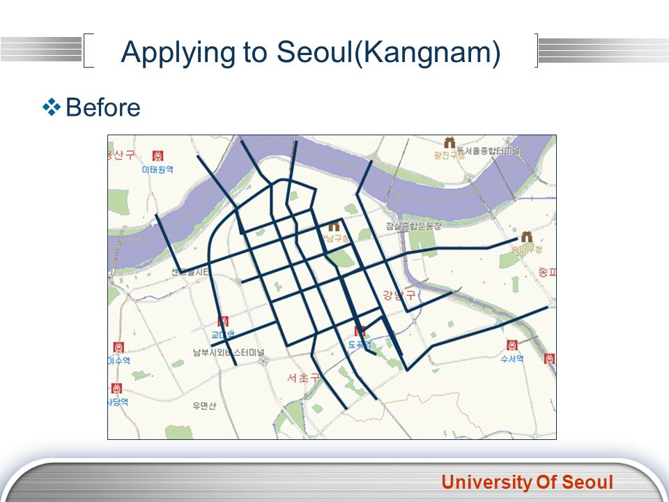 University Of Seoul Applying to Seoul(Kangnam) Before