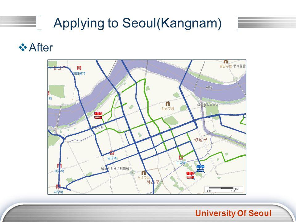 University Of Seoul Applying to Seoul(Kangnam) After