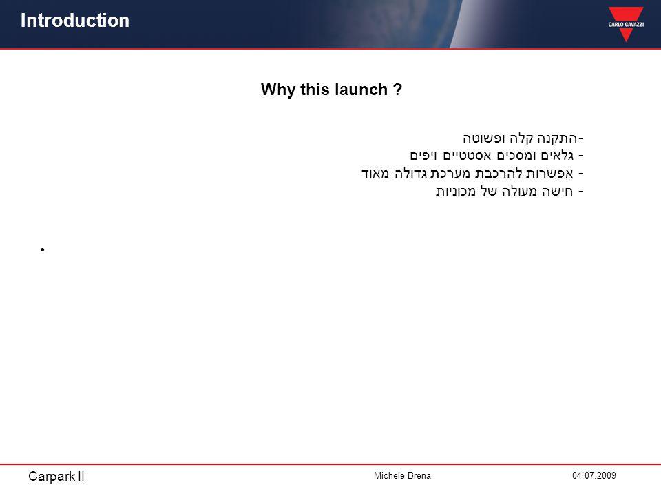 Michele Brena 04.07.2009 Introduction Why this launch ? -התקנה קלה ופשוטה - גלאים ומסכים אסטטיים ויפים - אפשרות להרכבת מערכת גדולה מאוד - חישה מעולה ש