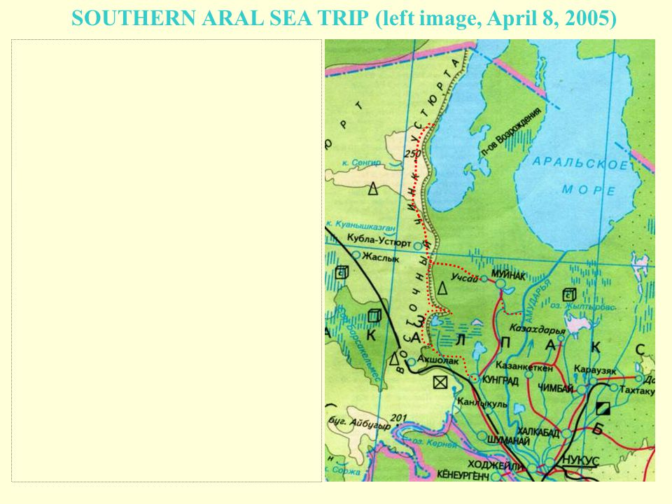 SOUTHERN ARAL SEA TRIP (left image, April 8, 2005)