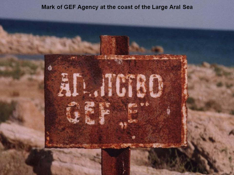 Mark of GEF Agency at the coast of the Large Aral Sea