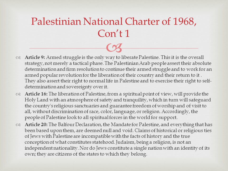 Article 9: Armed struggle is the only way to liberate Palestine.