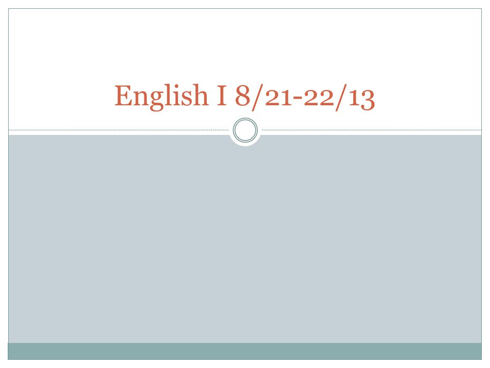 English I 8/21-22/13