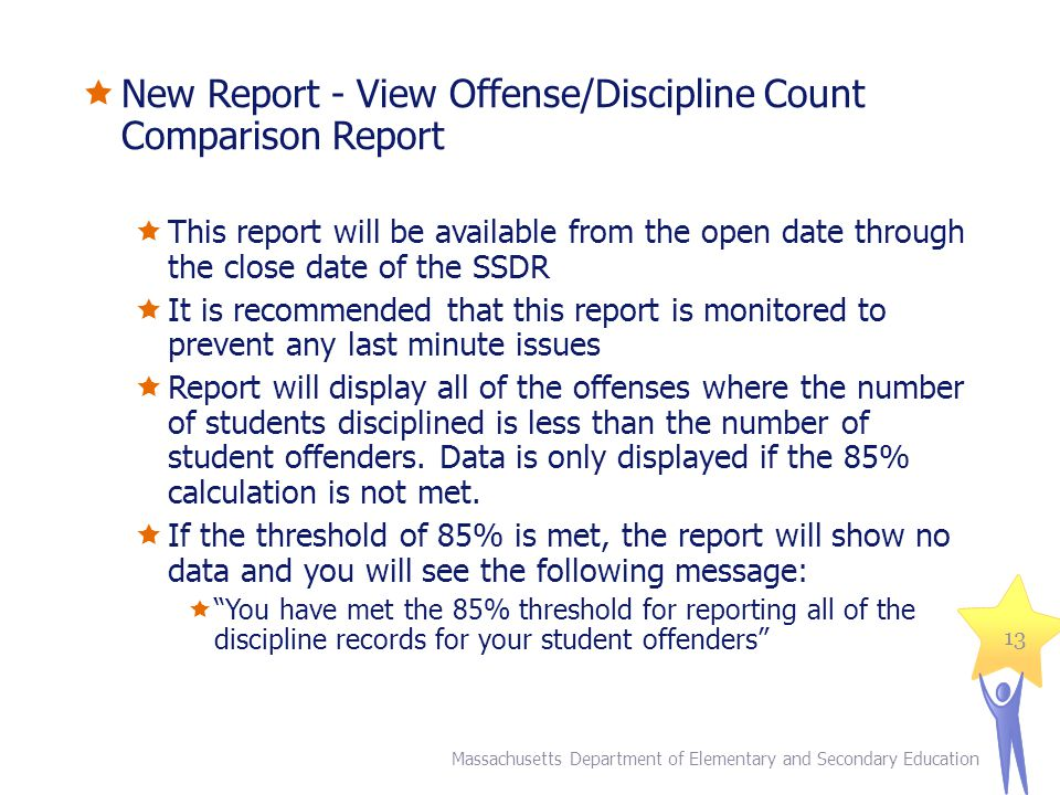 New Report - View Offense/Discipline Count Comparison Report This report will be available from the open date through the close date of the SSDR It is