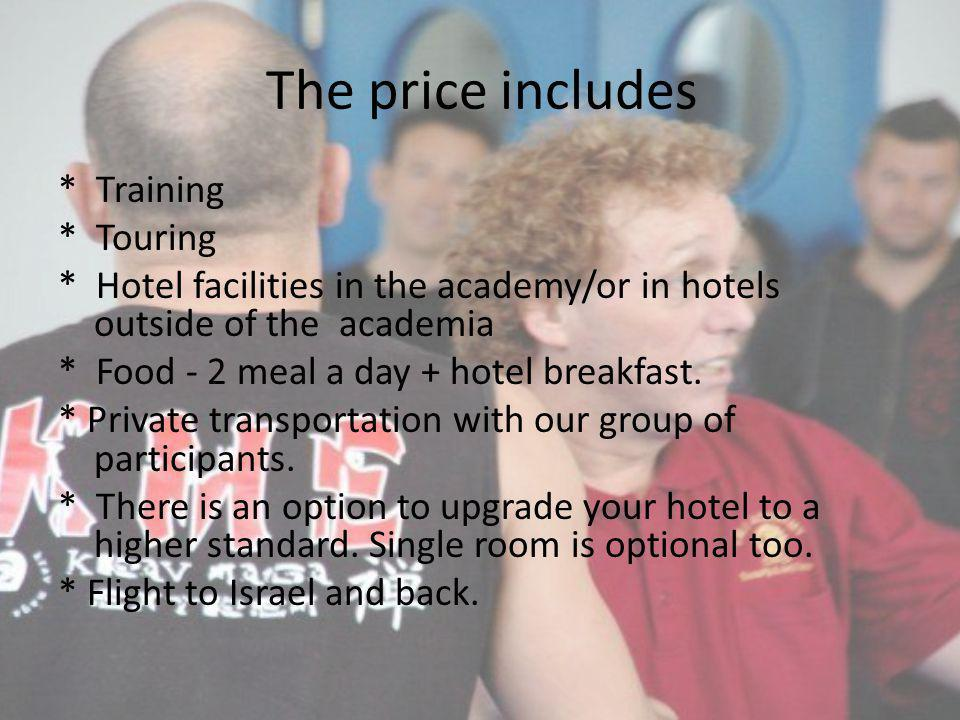 The price is not includes: * Personal expenses Drinking beyond what can be part of the trip package (eg wine, beer, alcoholic beverages are not included in the tour package price).
