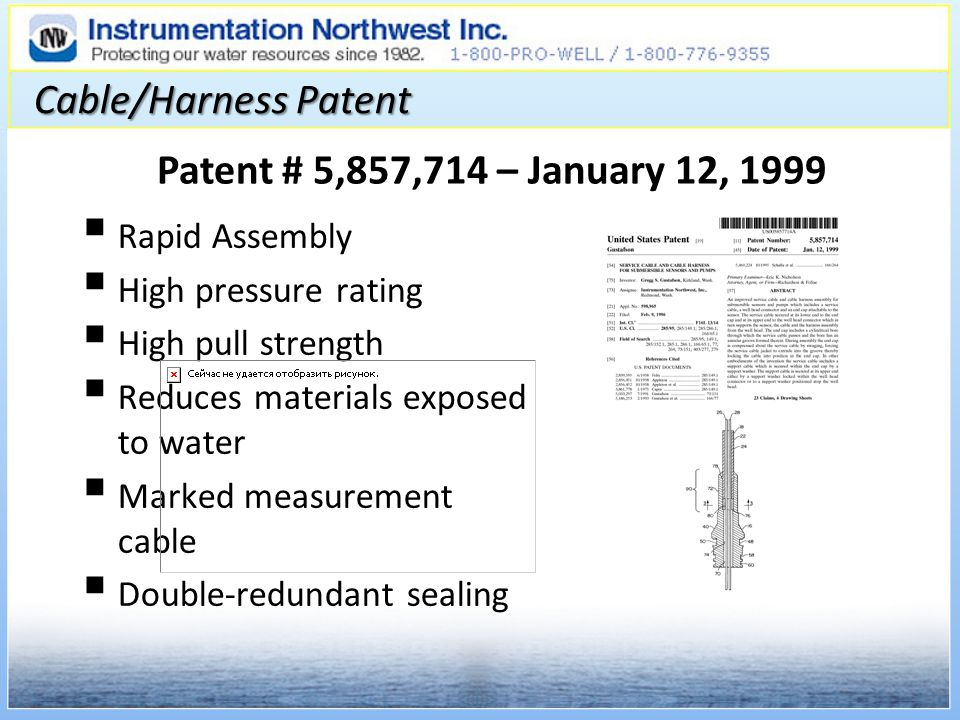 Rapid Assembly High pressure rating High pull strength Reduces materials exposed to water Marked measurement cable Double-redundant sealing Patent # 5,857,714 – January 12, 1999 Cable/Harness Patent