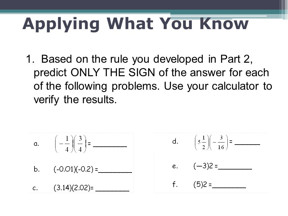 Applying What You Know 1. Based on the rule you developed in Part 2, predict ONLY THE SIGN of the answer for each of the following problems. Use your