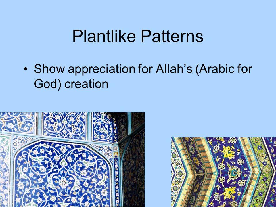 Plantlike Patterns Show appreciation for Allahs (Arabic for God) creation