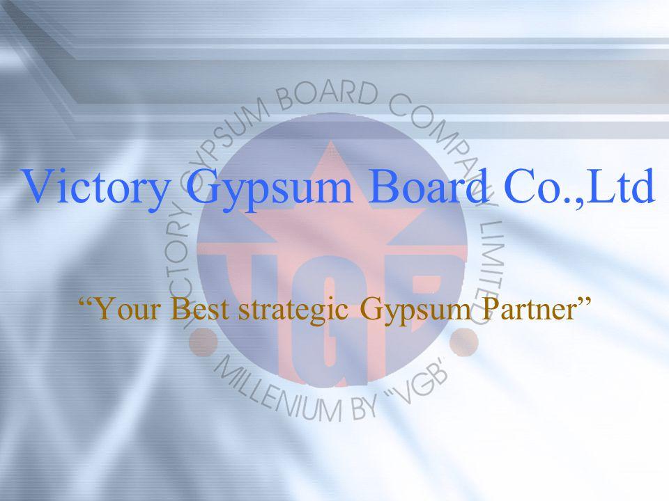Victory Gypsum Aerial picture of 4 Gypsum Factory outlets Outlets1 Outlets2 Outlets3 Outlets4 Plaster plant