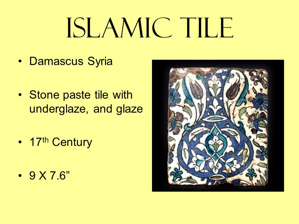 Islamic Tile Damascus Syria Stone paste tile with underglaze, and glaze 17 th Century 9 X 7.6