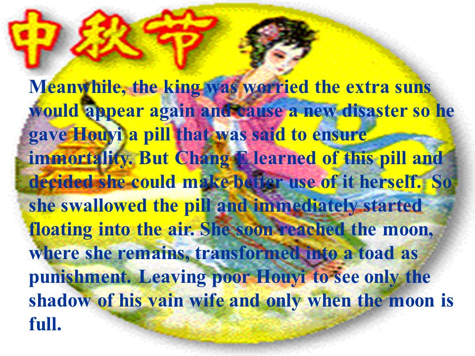 The Moon Festival Legend says that during King Yao s rule, ten suns appeared in the sky.