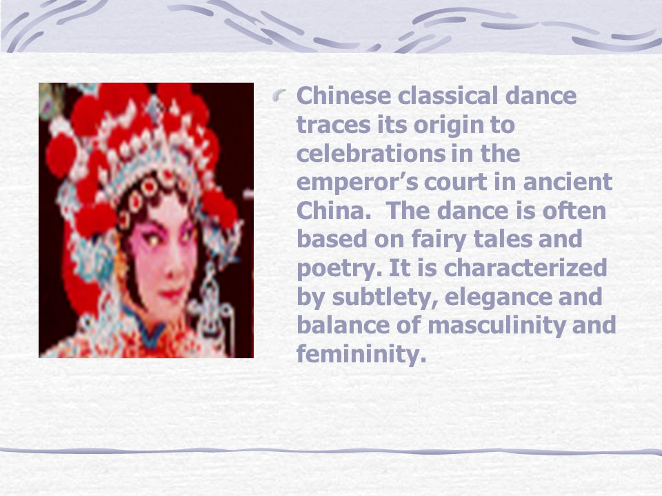 Chinese Culture Performing Arts Legends Art