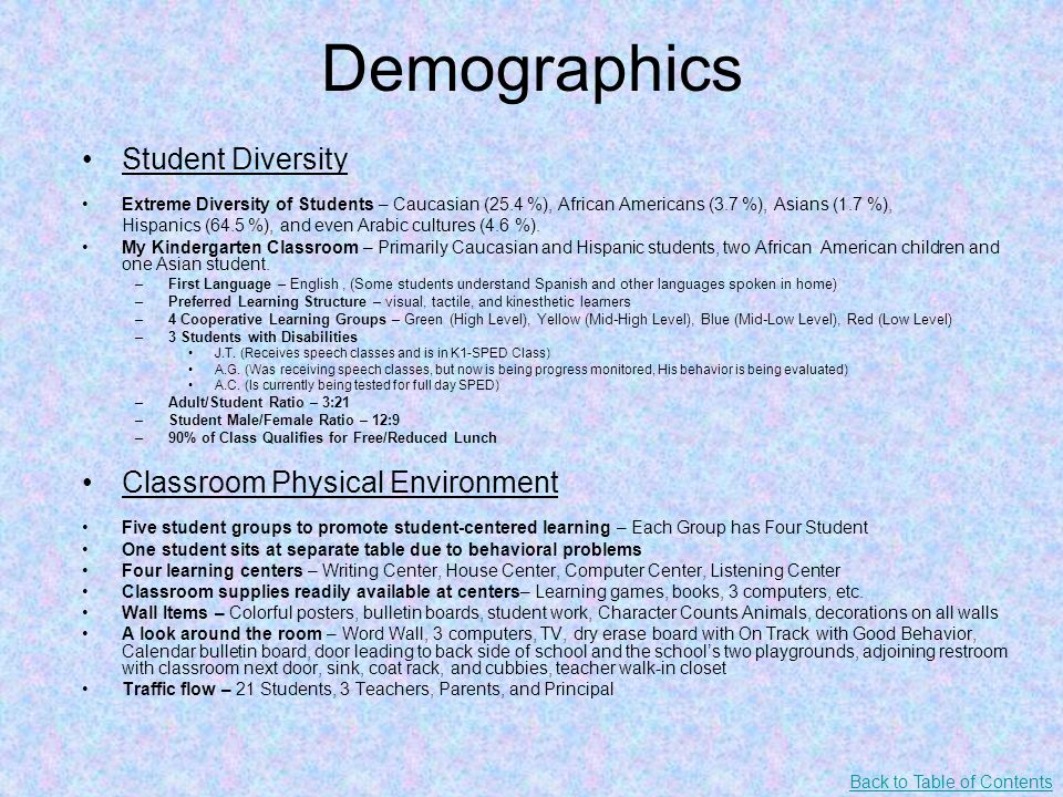 Demographics Student Diversity Extreme Diversity of Students – Caucasian (25.4 %), African Americans (3.7 %), Asians (1.7 %), Hispanics (64.5 %), and even Arabic cultures (4.6 %).