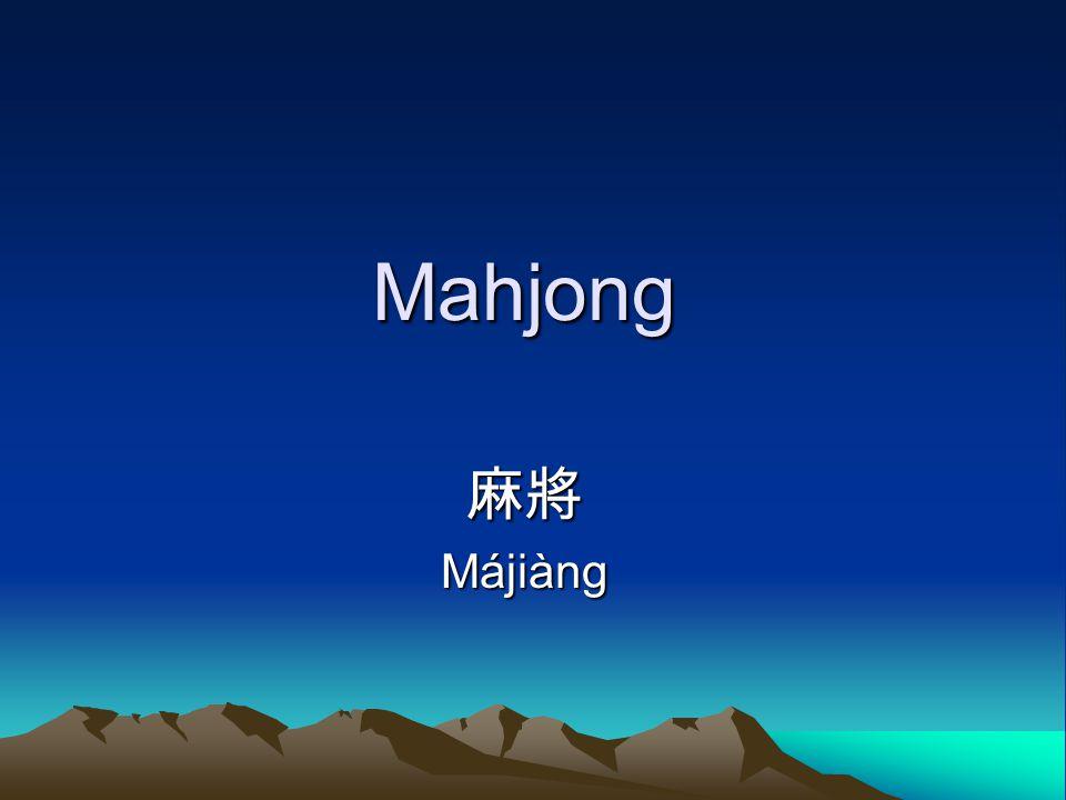 Mahjong Májiàng