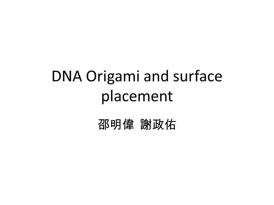 DNA Origami and surface placement