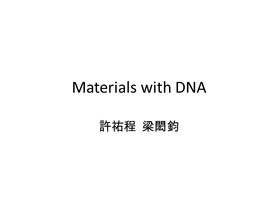 Materials with DNA