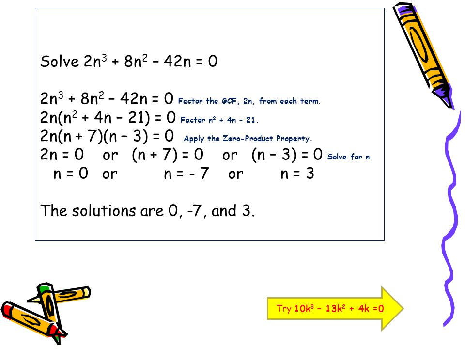 Solve m 3 + 22m 2 + 121m = 0 m 3 + 22m 2 + 121m = 0 Factor for GCF, m, from each term.
